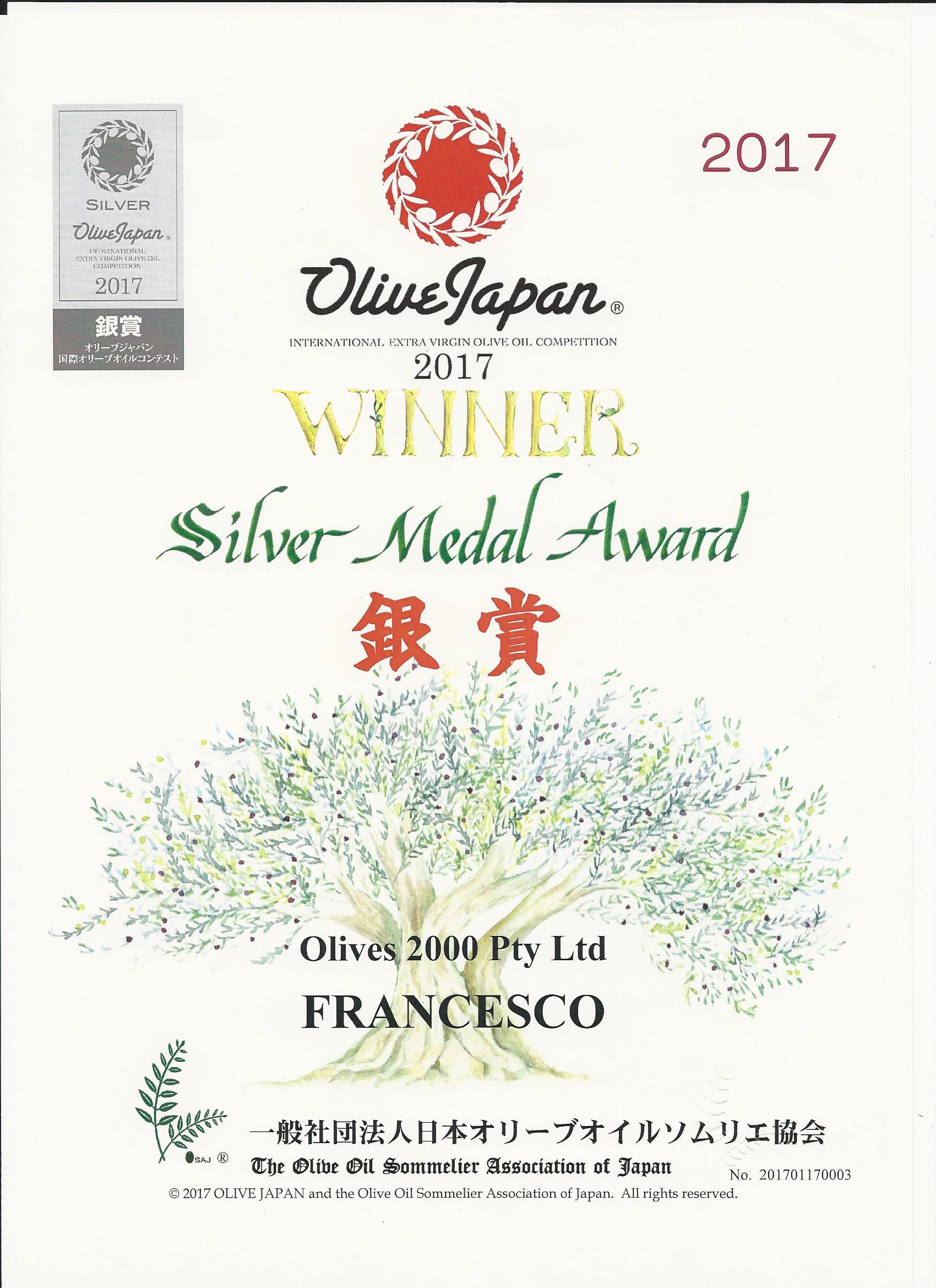 OliveJapan award