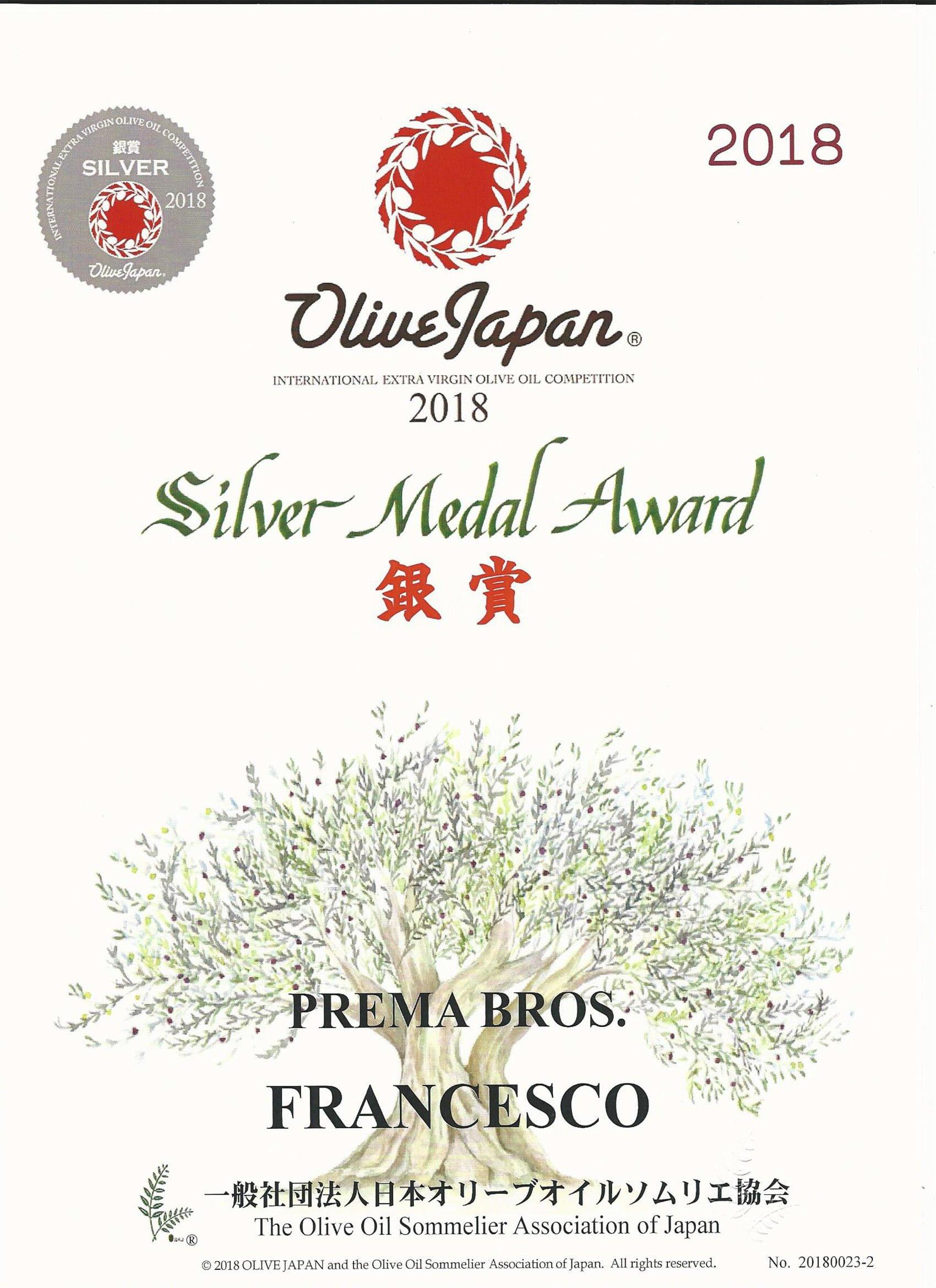 OliveJapan silver award